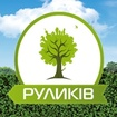 "Ресторан ""Family Eco Club Руликов"""